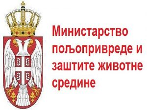 logo Ministarstvo zzs