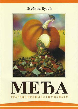 medja-tragovi-proslosti-u-banatu-300
