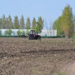 Kreditna linija RFV namenjena kupovini poljoprivrednog zemljišta