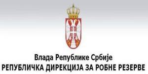 logo Republicka direkcija za robne rezerve