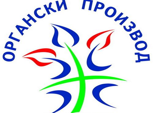logo organski proiyvod