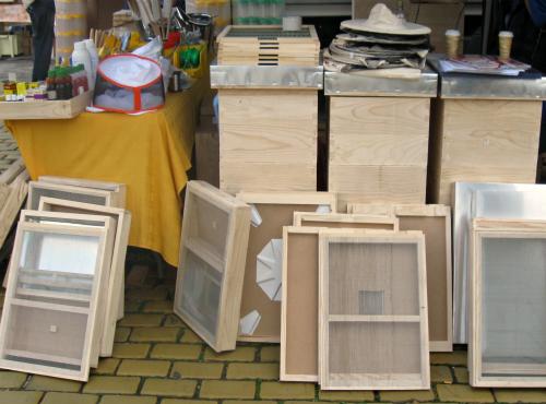 Konkurs za pčelare za dodelu bespovratnih sredstava