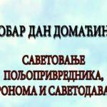 """Savetovanje """"Dobar dan domaćine"""" 17. i 18. januara (TEME savetovanja)"""