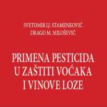 """Knjiga: """"Primena pesticida u zaštiti voćaka i vinove loze"""""""