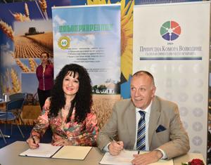 """Privredna komora Vojvodine i """"Poljoprivrednik"""" ozvaničili saradnju"""