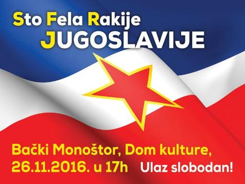 SFRJ Rakijada u Bačkom Monoštoru 26. novembra 2017.