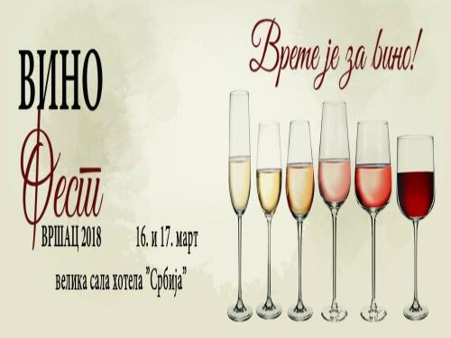 "Otvoren 13. ""Vinofest"" u Vršcu"