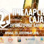 Drugi pčelarski sajam jugoistočnog Balkana u Vranju