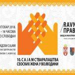 Sajam stvaralaštva seoskih žena u Vojvodini u Novom Sadu