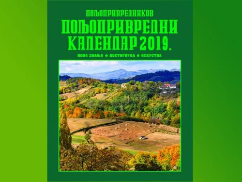 """""""Poljoprivrednikov poljoprivredni kalendar 2019"""" u prodaji"""