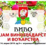 Sajam vinogradarstva i voćarstva VIVO u Irigu 14. aprila