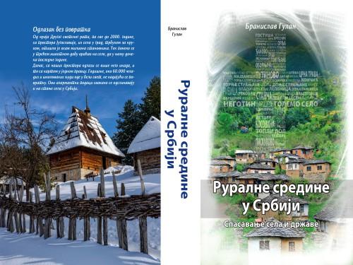 Nova knjiga Branislava Gulana o nestajanju sela u Srbiji
