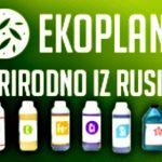 Problemi u ratarskoj proizvodnji 2018/2019. i rešenja Ekoplanta-a
