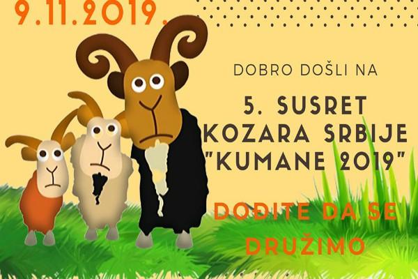 Kozari u Kumanu donose odluku o osnivanju Udruženja odgajivača koza Srbije