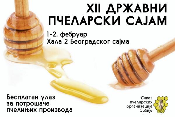 Državni pčelarski sajam u Beogradu 1. i 2. februara