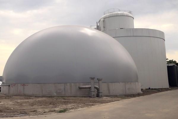 Sunoko biogasno postojenje